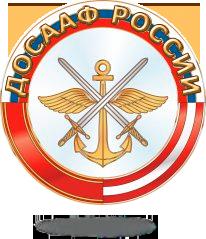 НОУ НУПТЦ РО ДОСААФ России ХМАО-Югры logo
